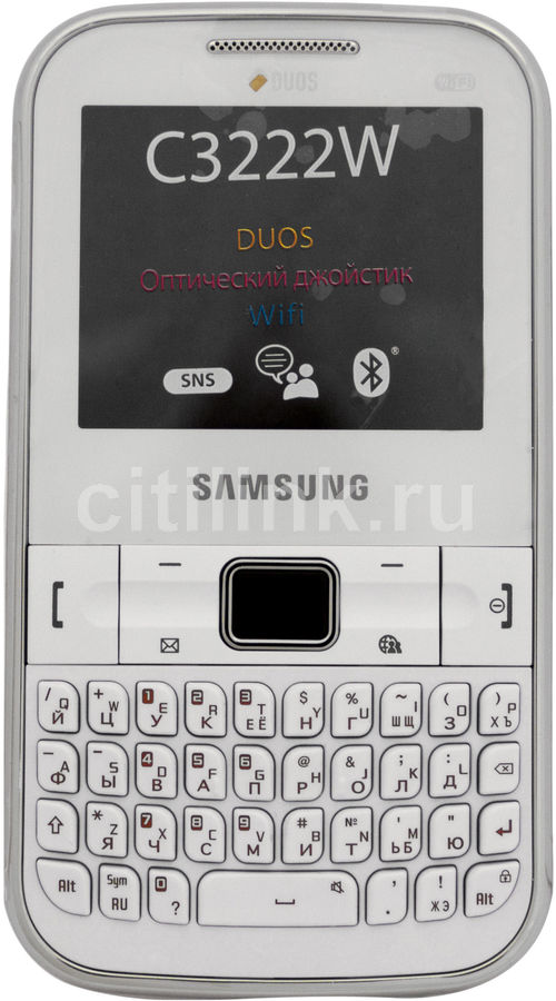 Мобильный телефон SAMSUNG Duos GT-C3222W  белый