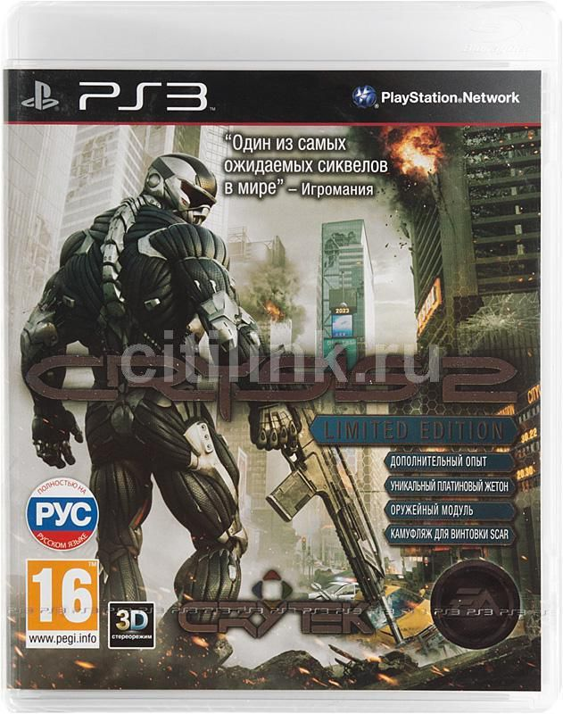 Игра SONY Crysis 2 Limited Edition для  PlayStation3 Rus