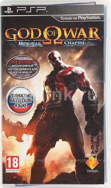 Игра SONY God of War: Призрак Спарты для  PSP Rus