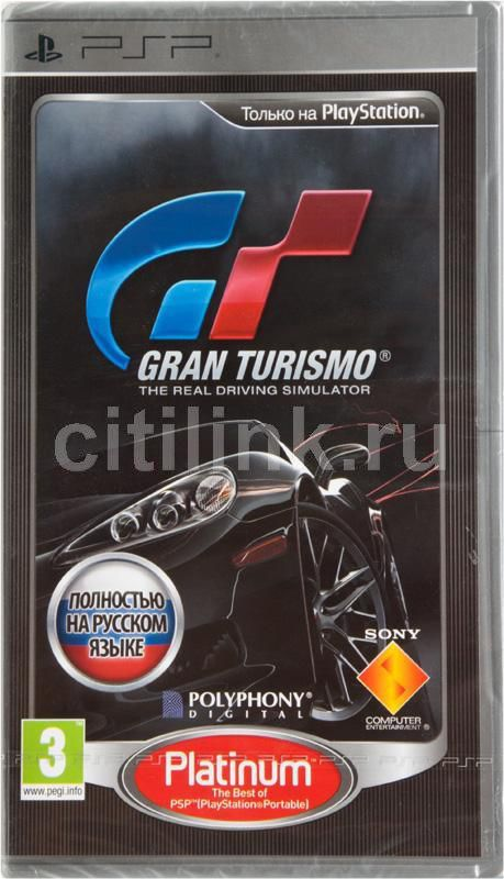 Игра SONY Gran Turismo (Platinum) для  PSP Rus