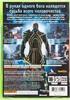 Игра MICROSOFT Too Human для  Xbox360 Rus (документация) вид 2