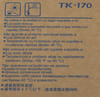 Картридж KYOCERA TK-170 черный вид 2