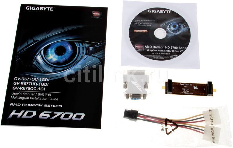 Gigabyte GV-R677UD-1GD AMD Graphics Drivers for Windows XP