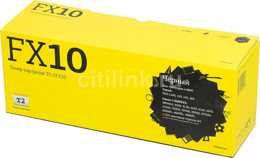 Картридж T2 FX-10 черный [tc-cfx10]
