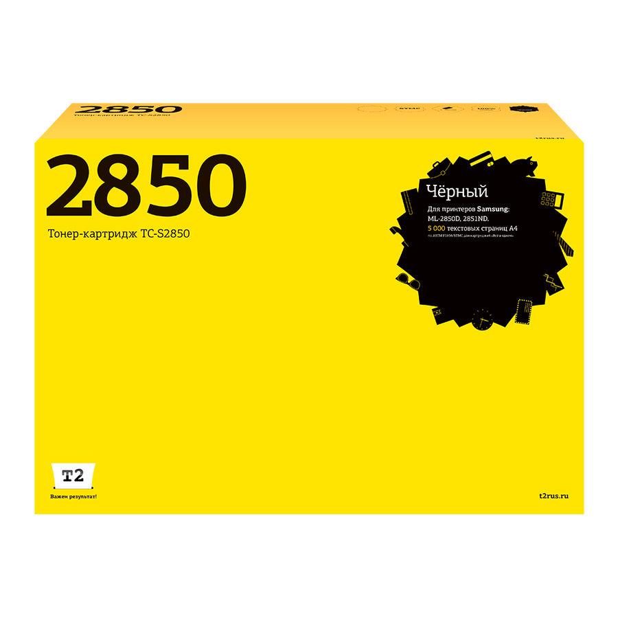 Картридж T2 ML-D2850B TC-S2850,  черный