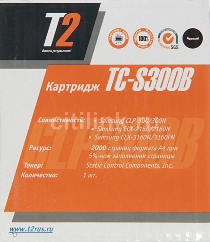 Картридж T2 CLP-K300A черный [tc-s300b]