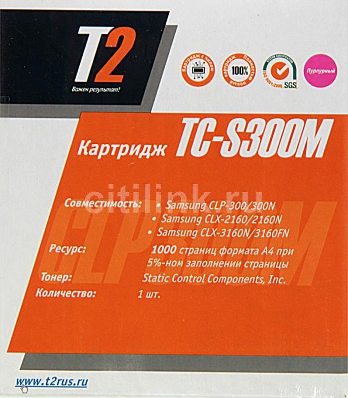 Картридж T2 CLP-M300A TC-S300M,  пурпурный