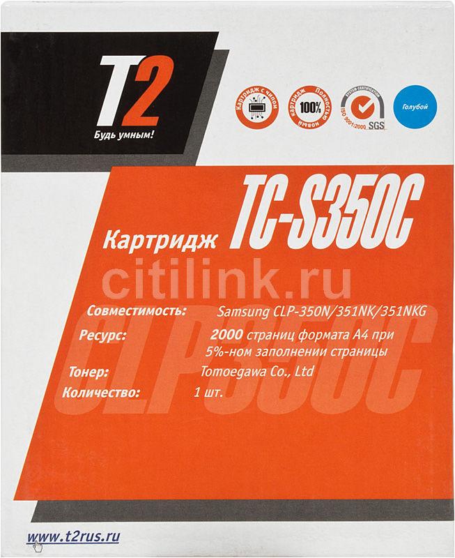 Картридж T2 CLP-C350A TC-S350C,  голубой