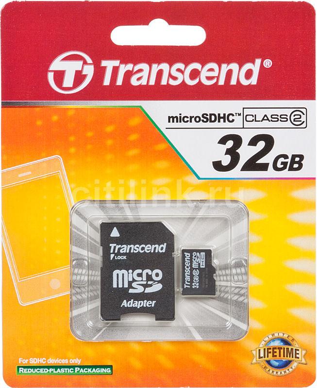 Карта памяти microSDHC TRANSCEND 32 ГБ, Class 2, TS32GUSDHC2,  1 шт., переходник SD