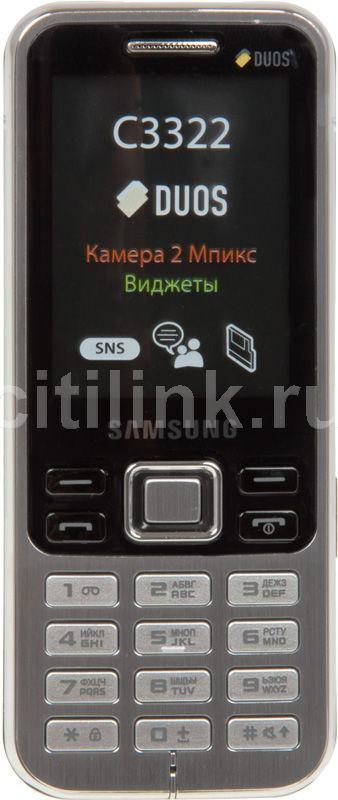 Мобильный телефон SAMSUNG GT-C3322  черный