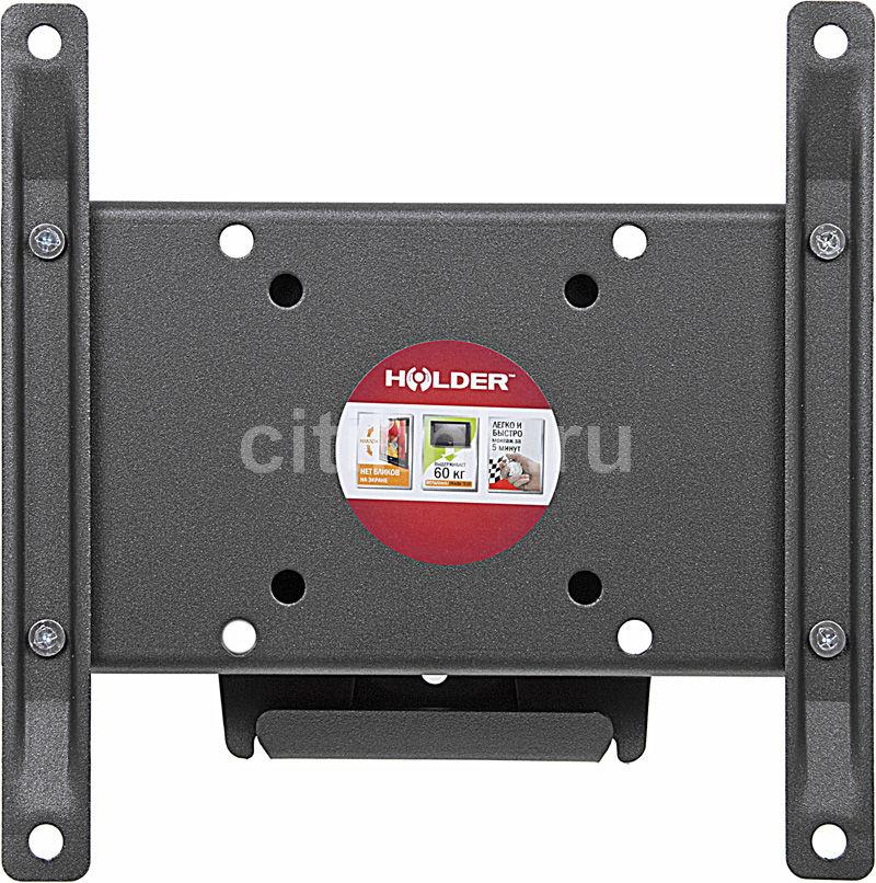 Кронштейн для телевизора Holder LCDS-5018 металлик 10