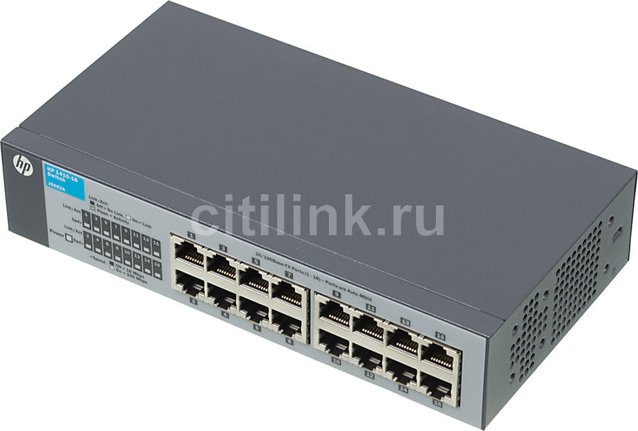 Коммутатор HPE V1410-16, J9662A