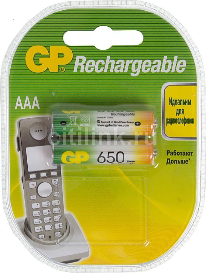 Аккумулятор GP 65AAAHC,  2 шт. AAA,  650мAч