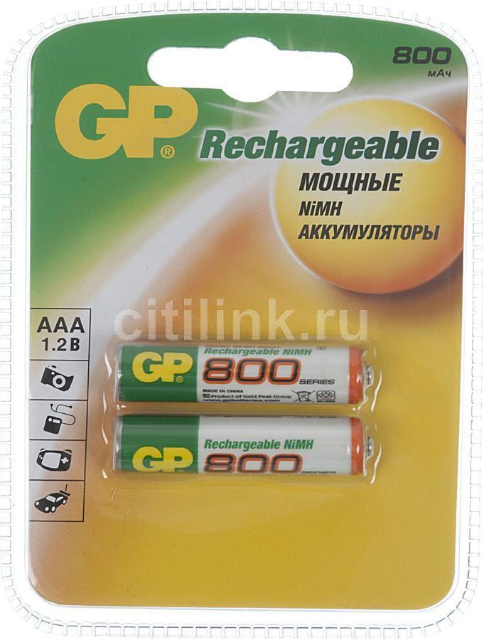 Аккумулятор GP GP80AAAHC-BC2PET-G,  2 шт. AAA,  800мAч