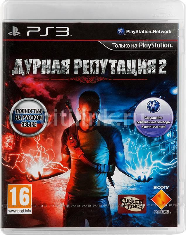 Игра SONY Дурная репутация 2 для  PlayStation3 Rus