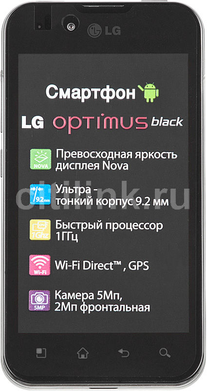 Смартфон LG Optimus Black P970  черный