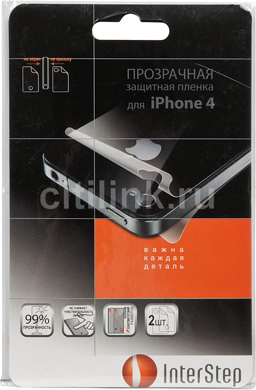 Защитная пленка INTERSTEP для Apple iPhone 4/4S,  прозрачная, 2 шт