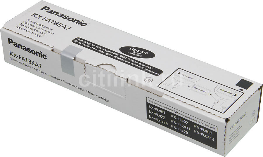 Картридж PANASONIC KX-FAT88A черный [kx-fat88a7] panasonic kx tgc322ru1 черный