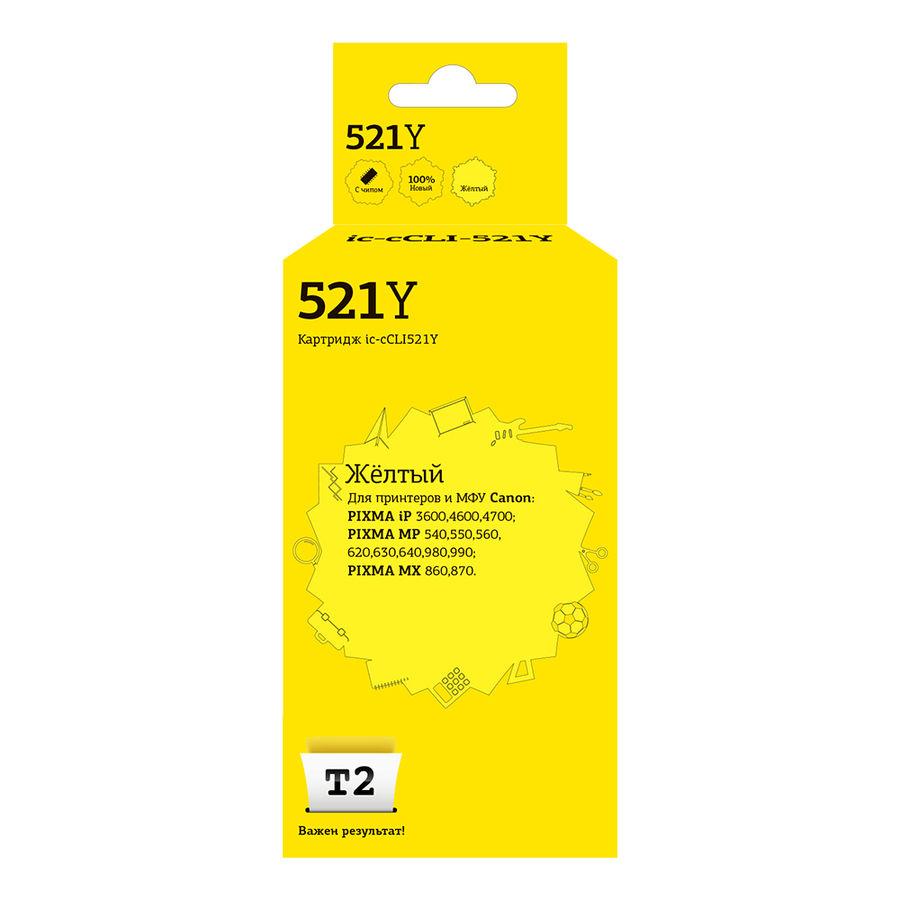 Картридж T2 CLI-521Y желтый [ic-ccli-521y]