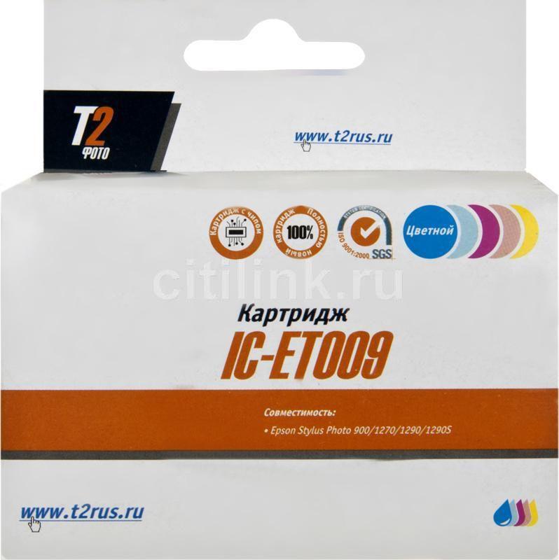 Картридж T2 C13T009401 IC-ET009,  многоцветный
