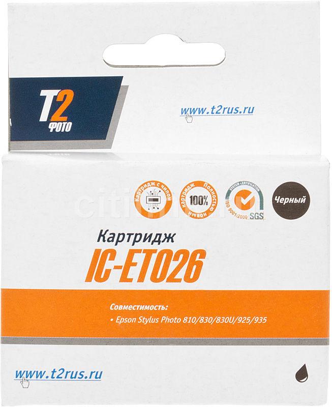 Картридж T2 C13T026401 IC-ET026,  черный