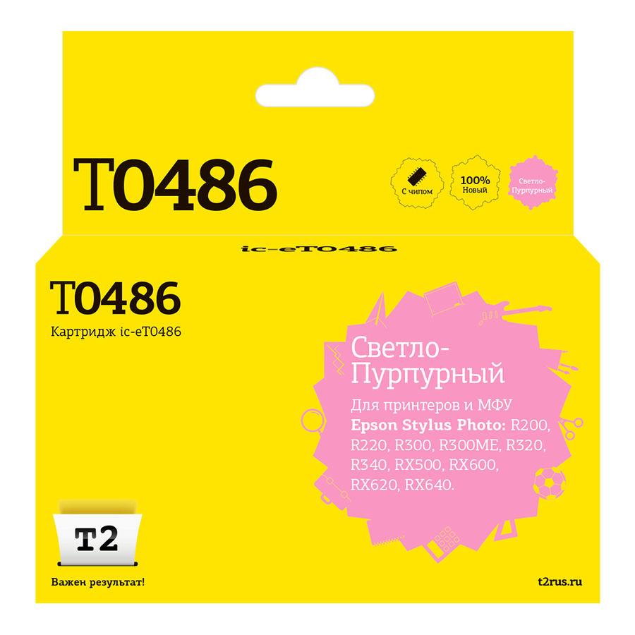 Картридж T2 C13T048640 светло-пурпурный [ic-et0486]