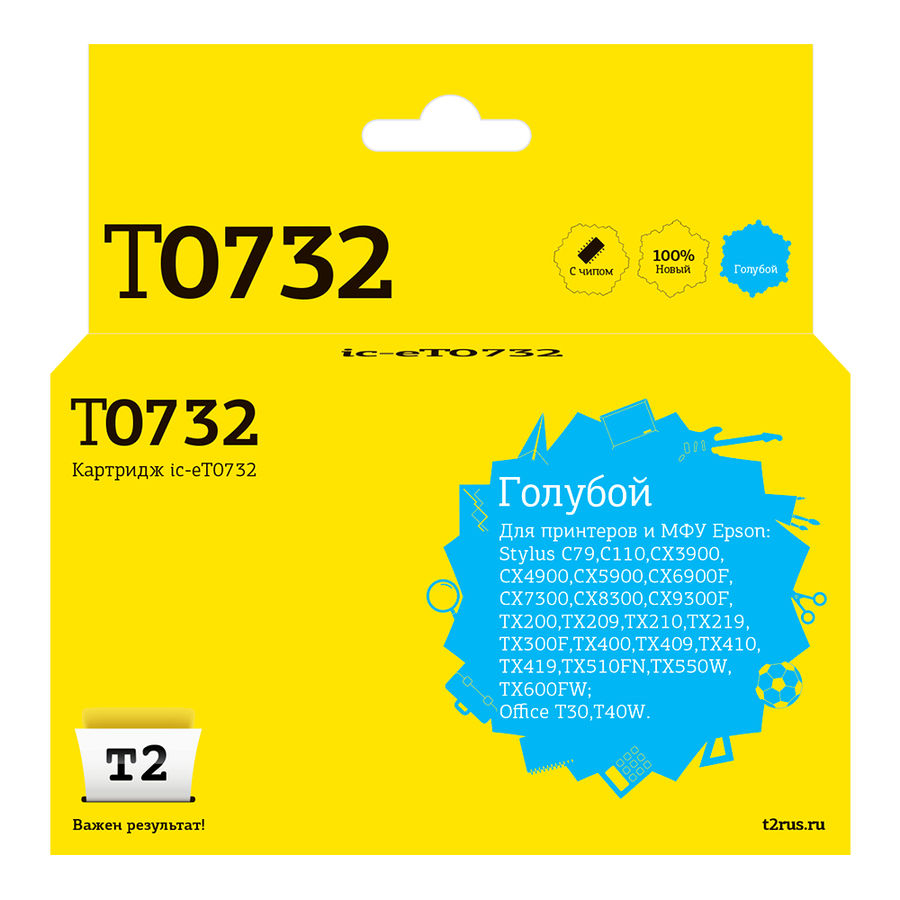 Картридж T2 C13T07324A голубой [ic-et0732]