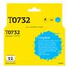Картридж T2C13T07324A голубой