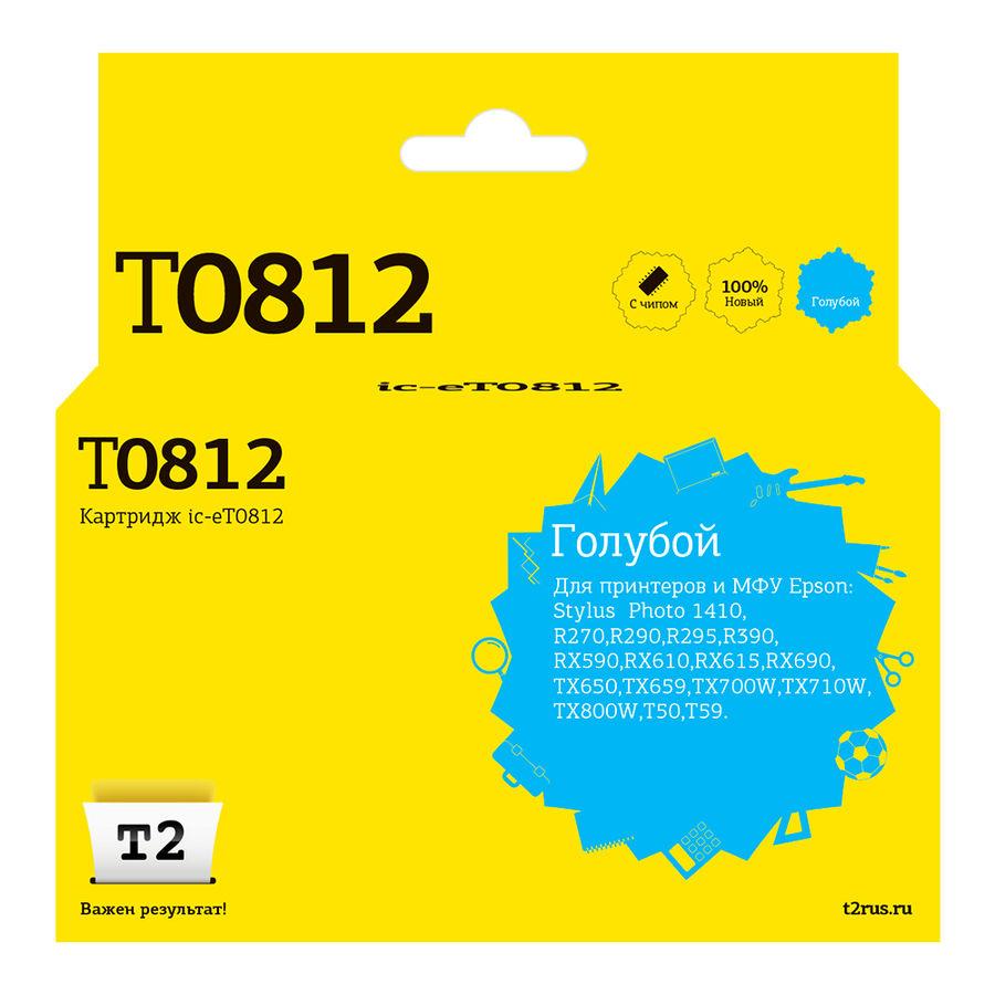 Картридж T2 C13T08124A IC-ET0812,  голубой