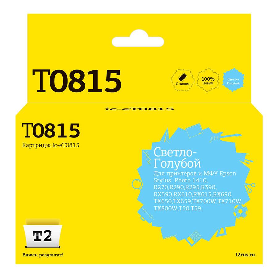 Картридж T2 C13T08154A IC-ET0815,  светло-голубой