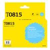 Картридж T2 C13T08154A IC-ET0815,  светло-голубой вид 1