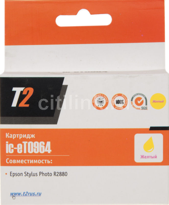 Картридж T2 IC-ET0964 (T09644010) желтый