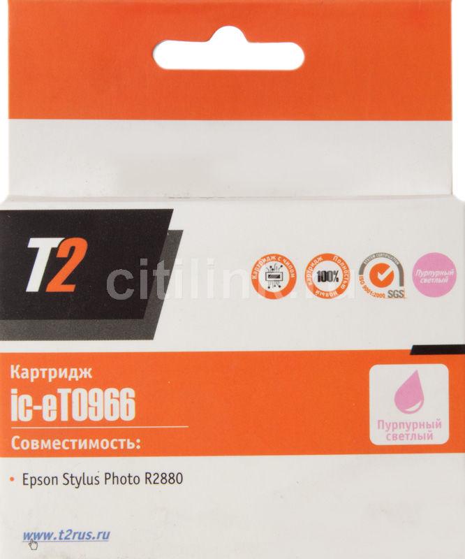Картридж T2 T09664010 IC-ET0966,  светло-пурпурный