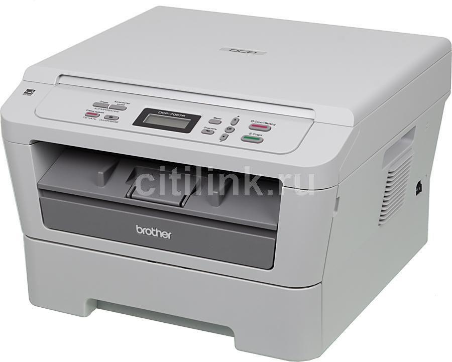 МФУ лазерный BROTHER DCP-7057R,  A4,  лазерный,  белый [dcp7057r1]