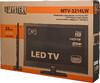 LED телевизор MYSTERY MTV-3214LW