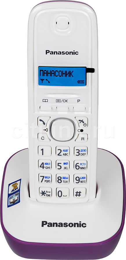 Радиотелефон PANASONIC KX-TG1611RUF,  фиолетовый и белый