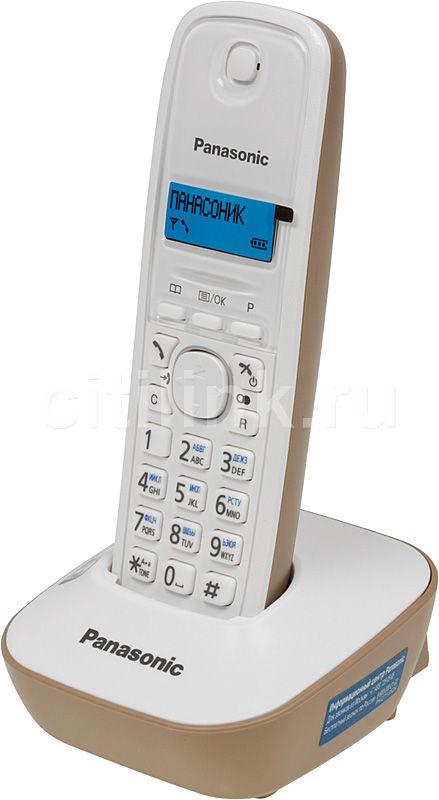 Радиотелефон PANASONIC KX-TG1611RUJ,  бежевый и белый
