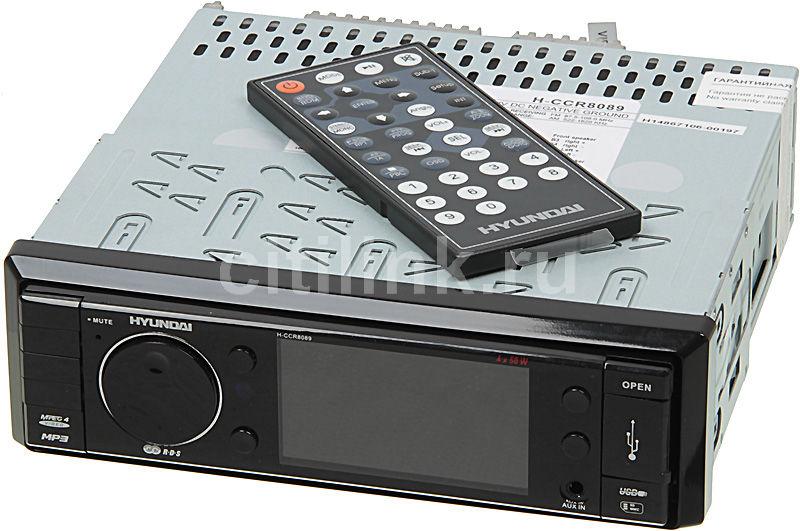 Автомагнитола HYUNDAI H-CCR8089,  USB,  SD/MMC