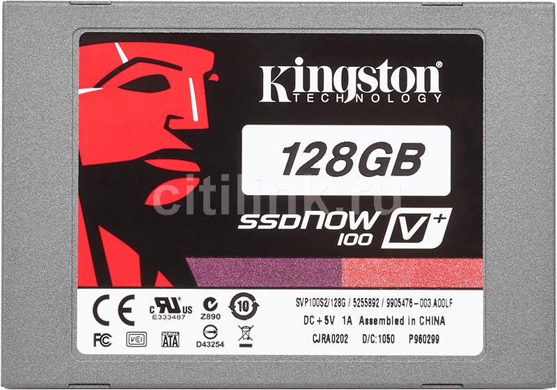 Накопитель SSD KINGSTON V+ 100 SVP100S2B/128G 128Гб, 2.5