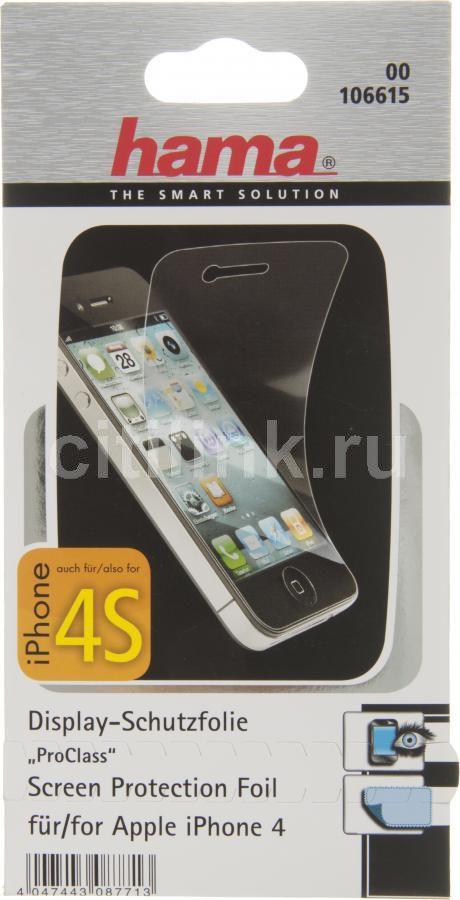 Защитная пленка HAMA H-106615  для Apple iPhone 4/4S,  прозрачная, 1 шт