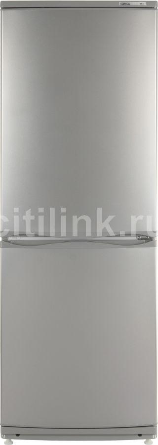 Холодильник АТЛАНТ 4012-080,  двухкамерный, серебристый