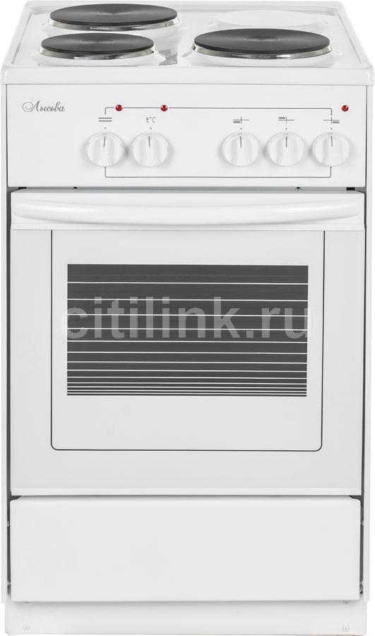 Электрическая плита ЛЫСЬВА ЭП 301 СТ,  эмаль,  белый