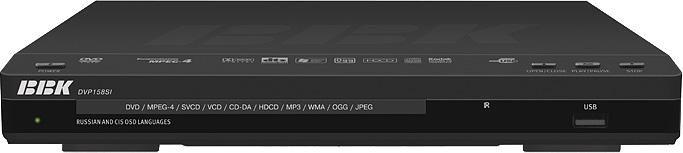 DVD-плеер BBK DVP158SI,  черный