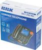Проводной телефон BBK BKT-253 RU, черный и  оранжевый вид 11