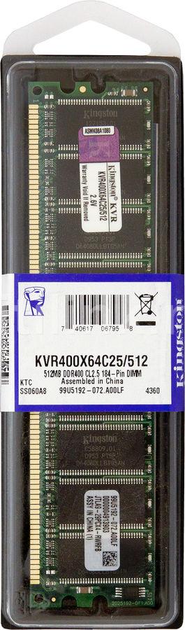 Модуль памяти KINGSTON DDR -  512Мб 400, DIMM,  Ret