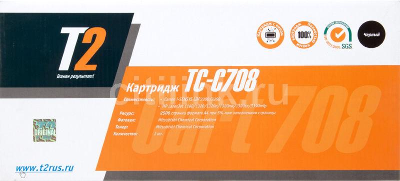 Картридж T2 TC-C708 (708) черный