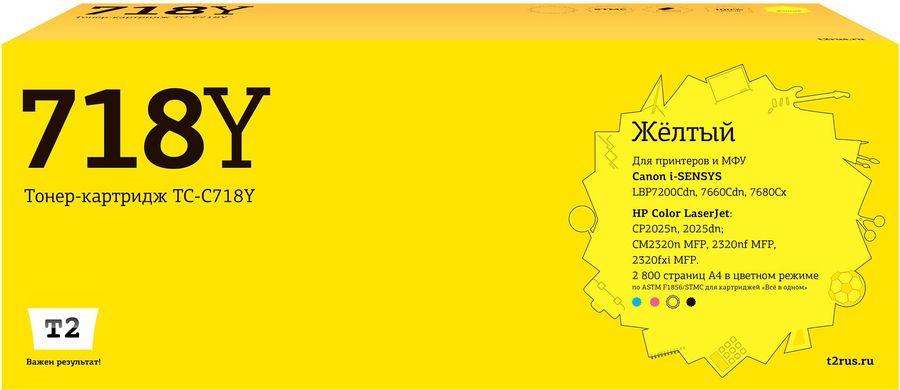 Картридж T2 718Y TC-C718Y,  желтый
