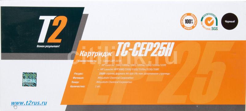 Картридж T2 TC-CEP25H (EP-25) черный