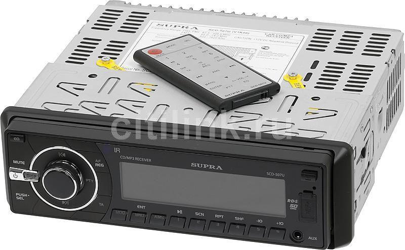 Автомагнитола SUPRA SCD-507U,  USB,  SD/MMC