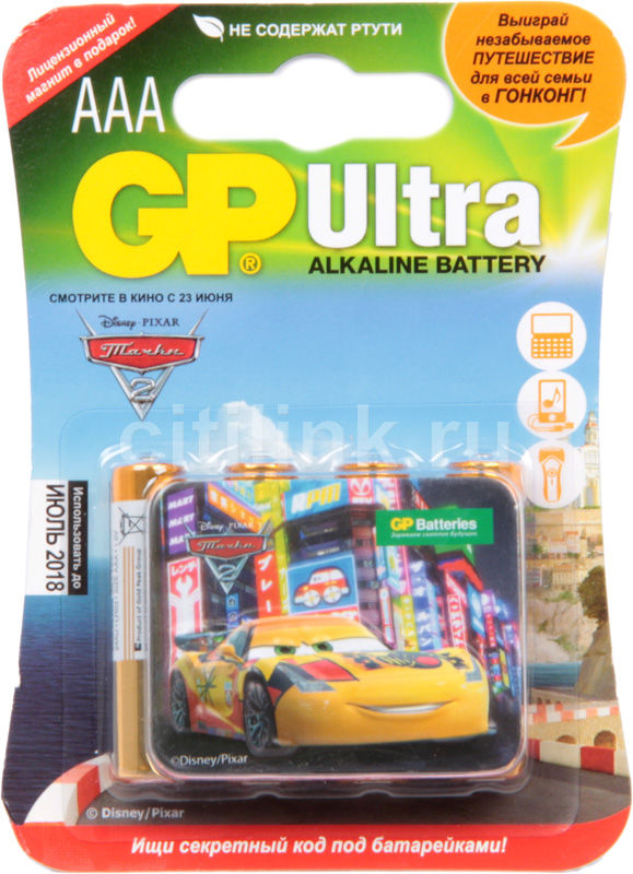Батарея GP Ultra 24AUDCT-CR4 +магнит Тачки2,  4 шт. AAA